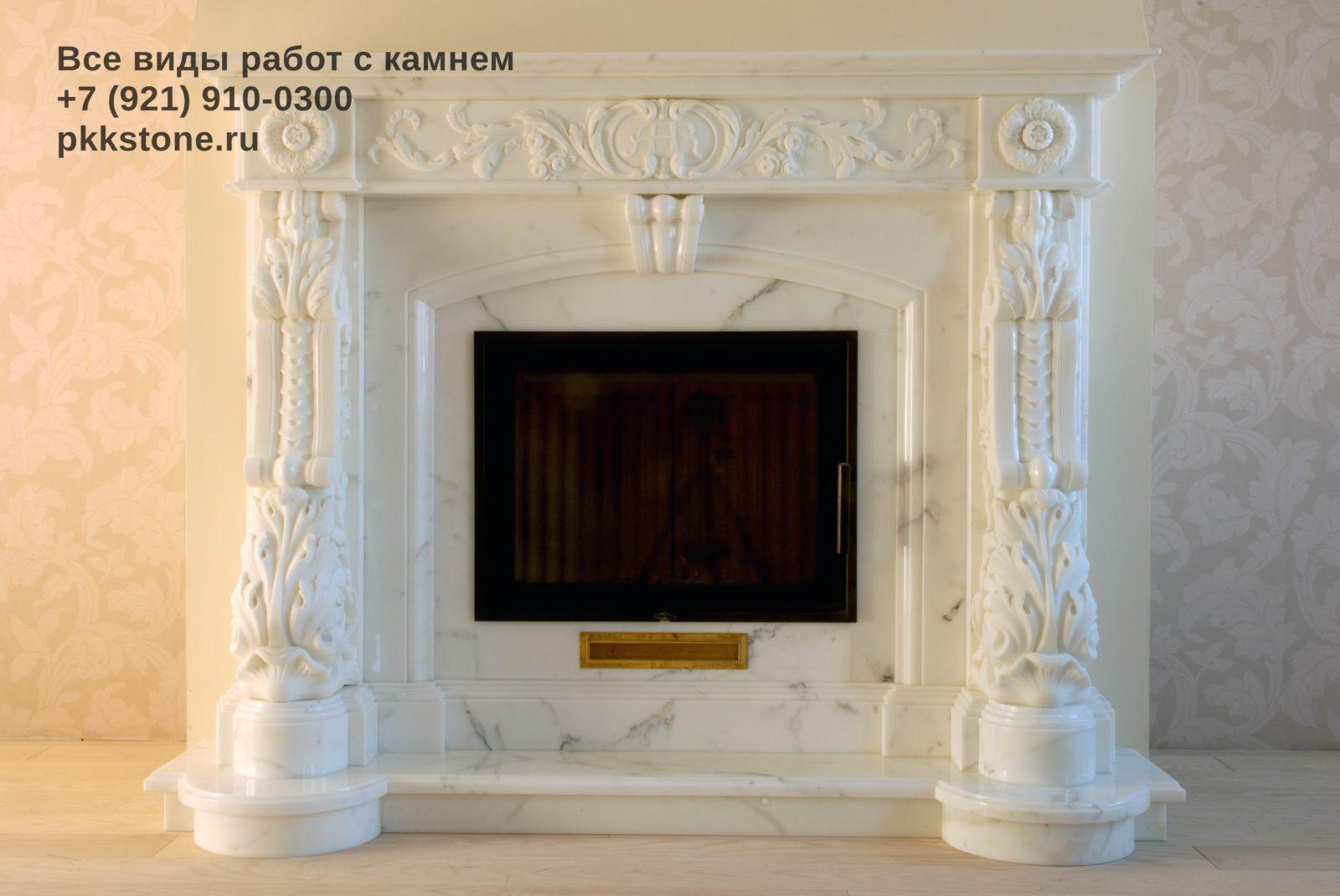 pkkstone_ru_kaminy-iz-mramora-primer-3